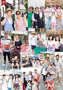 マチイロマガジン36号表紙画像