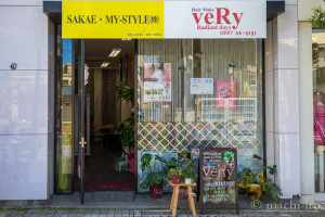 写真Hair Make veRy店頭