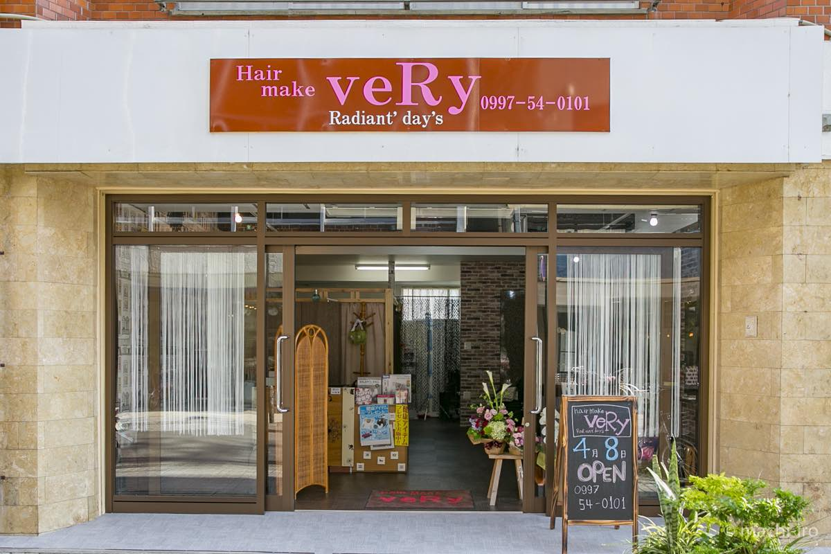 Hair Make veRy店頭写真