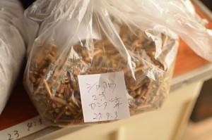 奈良郷志さんの健康茶