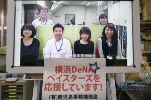 横浜DeNAベイスターズ秋季奄美キャンプ2015