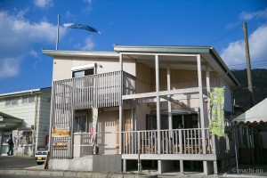 鰹の家housei外観写真
