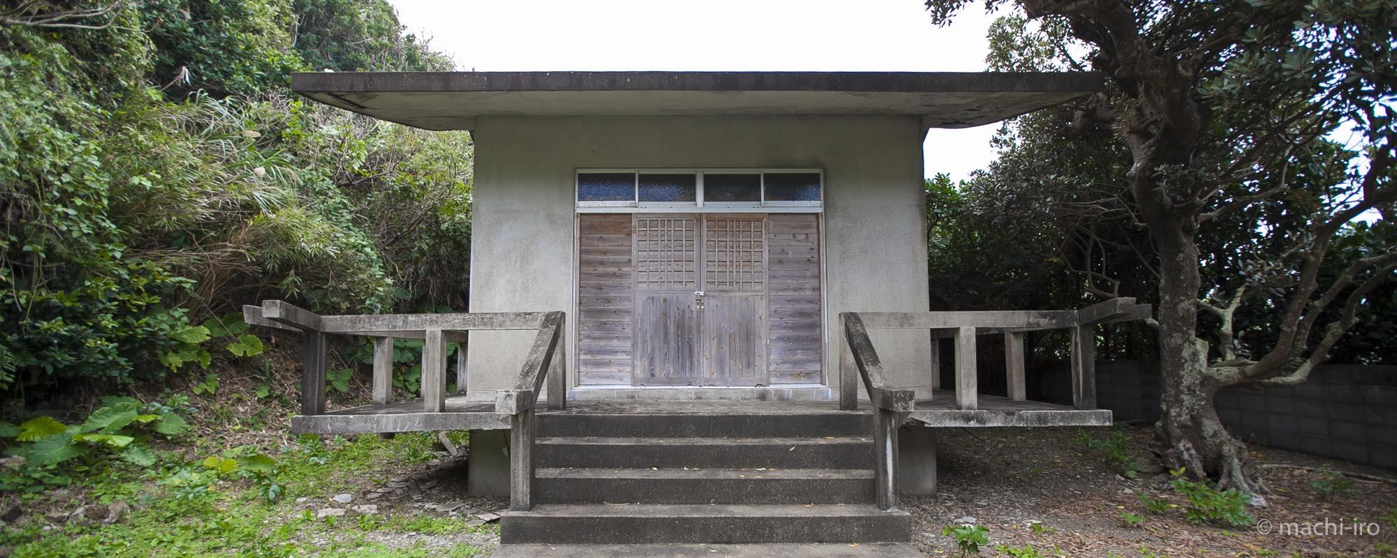 有良厳島神社バナー写真