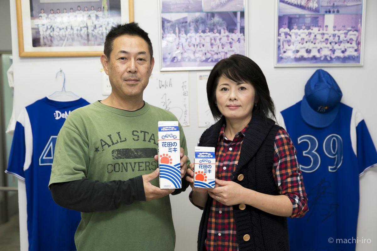花田ミキ店ご夫婦記念撮影写真