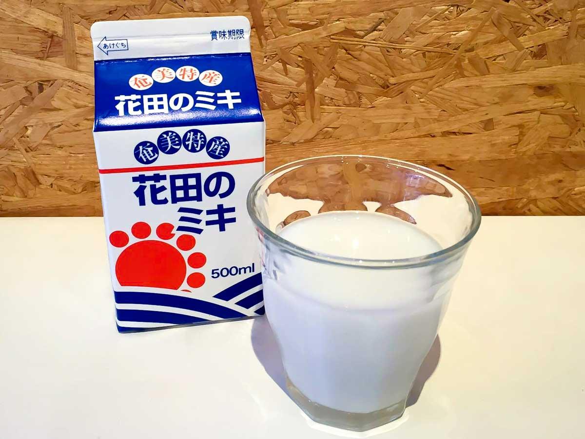 花田ミキ店 シマッチュのLove Drink!!