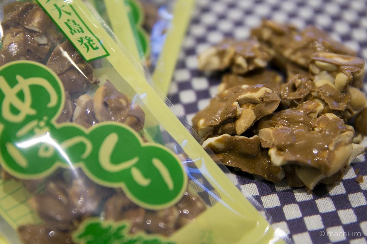 人気の秘密はお菓子への愛情、西郷松本舗