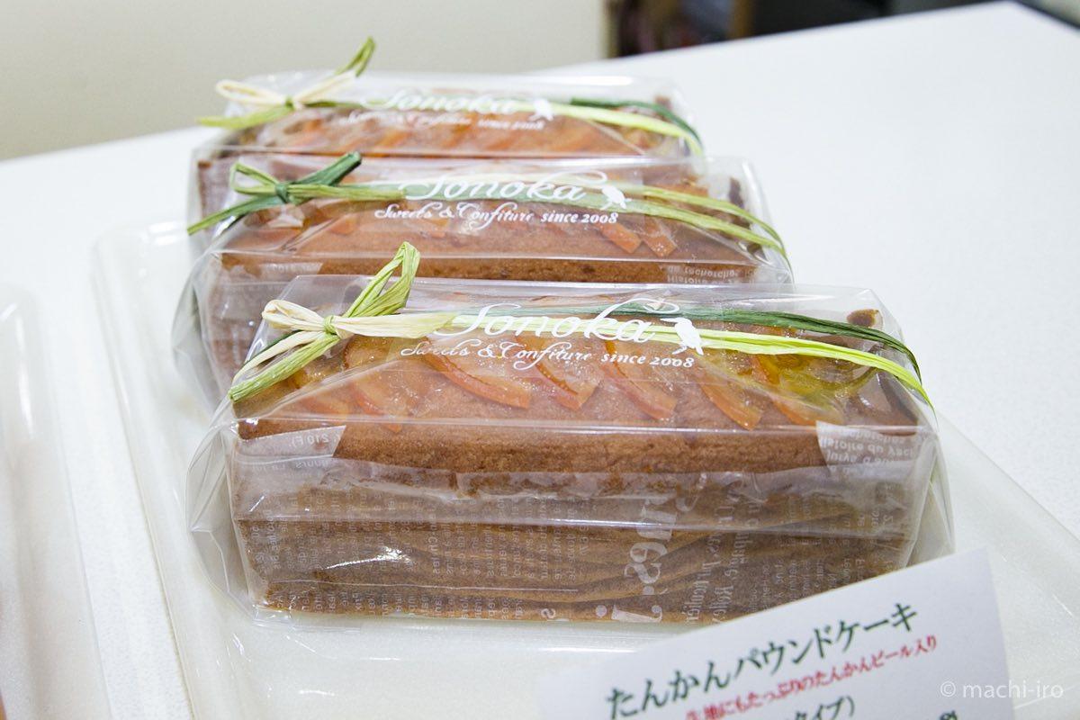 奄美のフルーツを使用したコンフィチュールやパウンドケーキが人気のスィーツ&コンフィチュール Sonoka