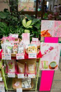 お茶の堀口園 シーズン商品写真