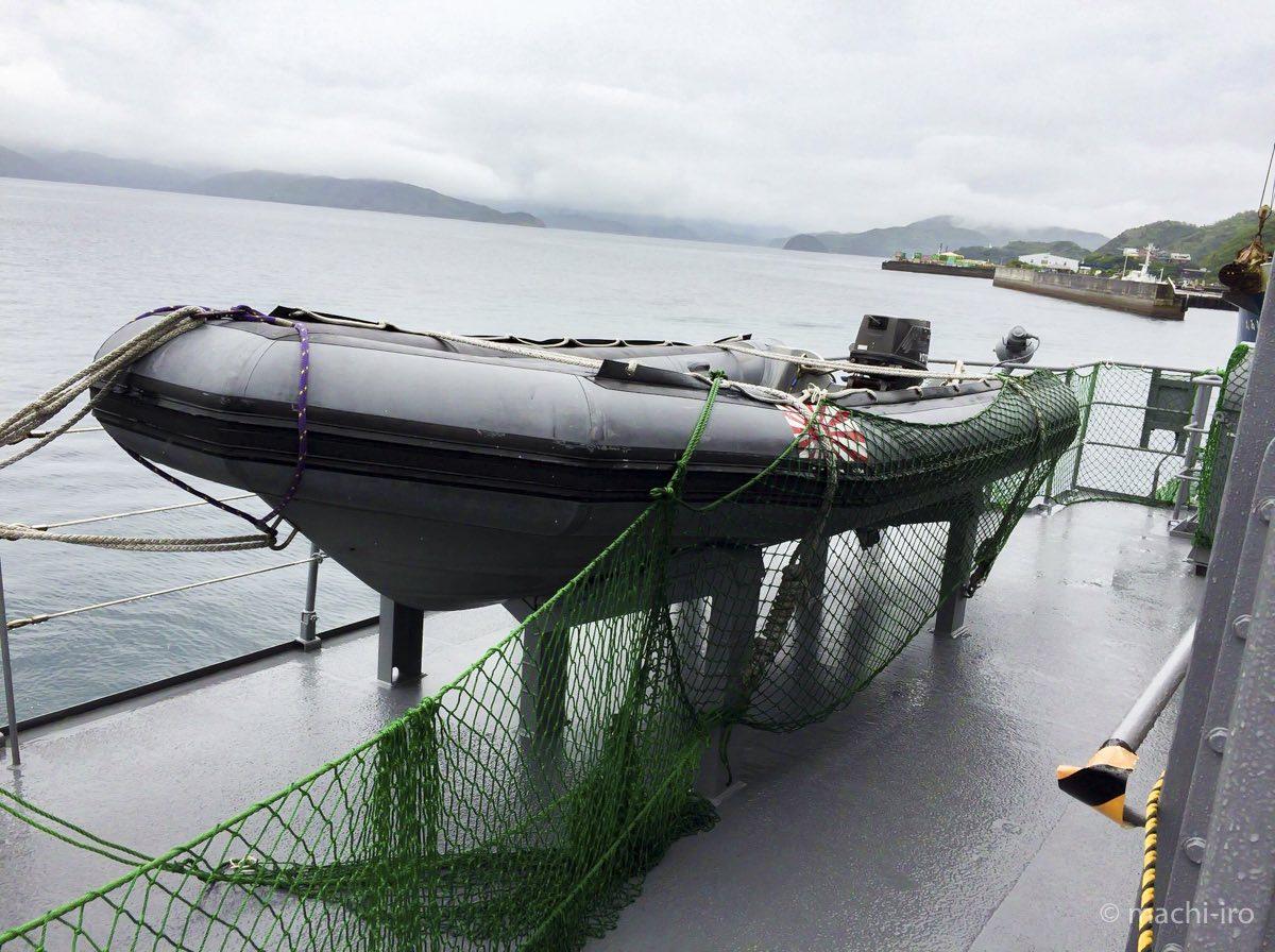 水中処分母船6号