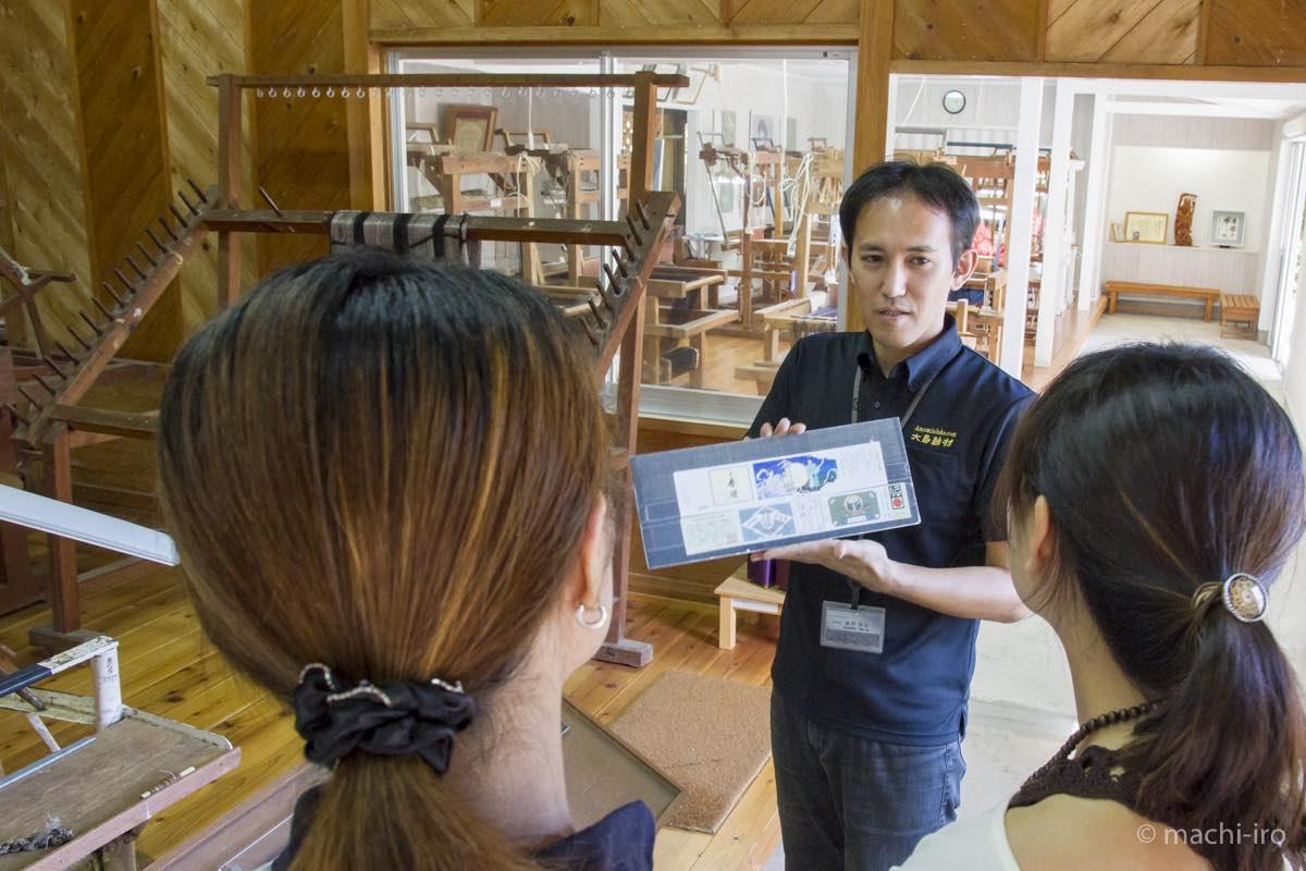 大島紬村 工程見学写真