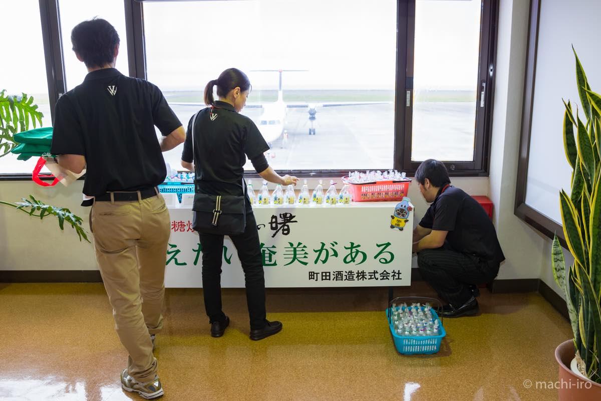 里の曙 バニラエアキャンペーン 設営2写真