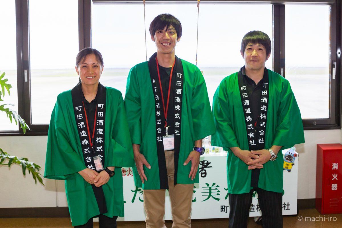 里の曙 バニラエアキャンペーン スタッフ写真