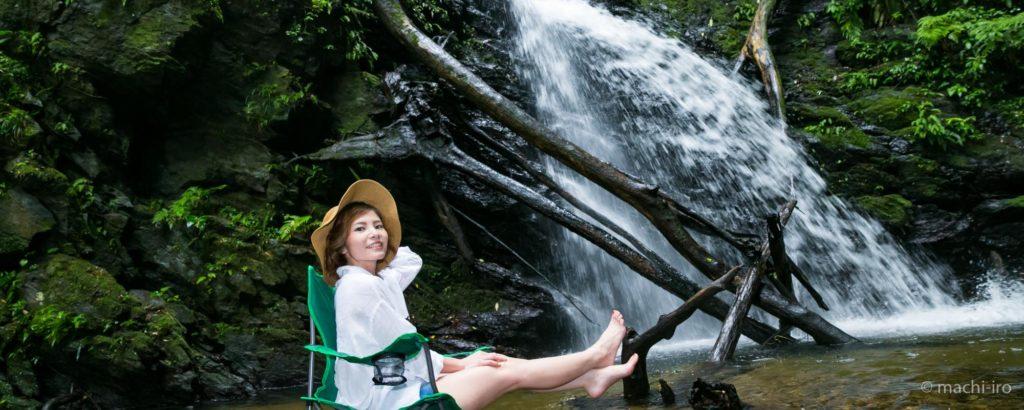 安念勝(アネンガチ)の滝 バナー写真