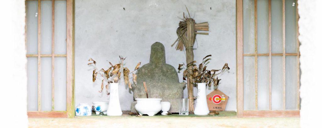 菅原神社 バナー写真