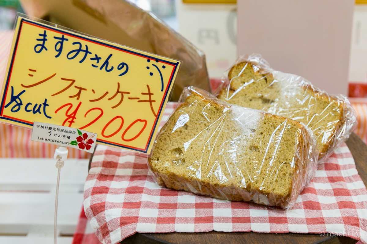 ますみさんのシフォンケーキ写真