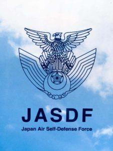 航空自衛隊ロゴ