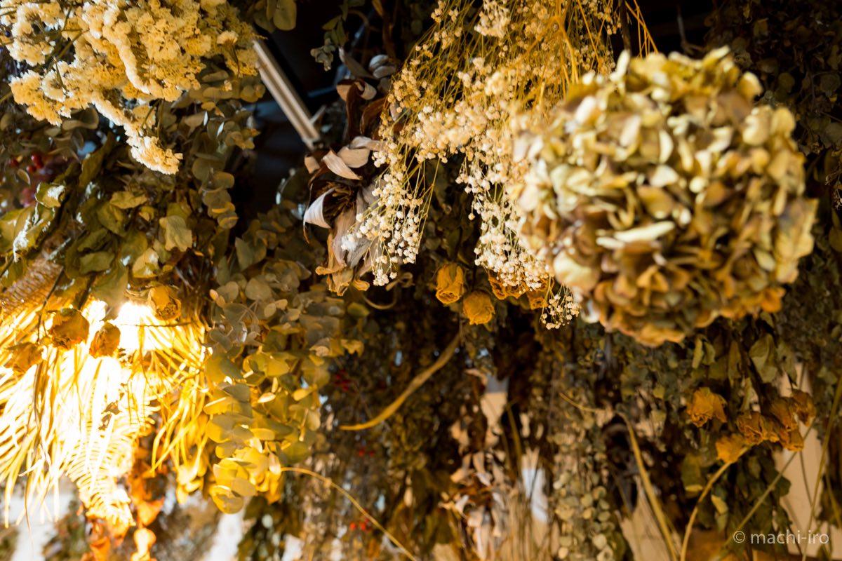 奄美の花屋 H.O PROJECT エイチオープロジェクト