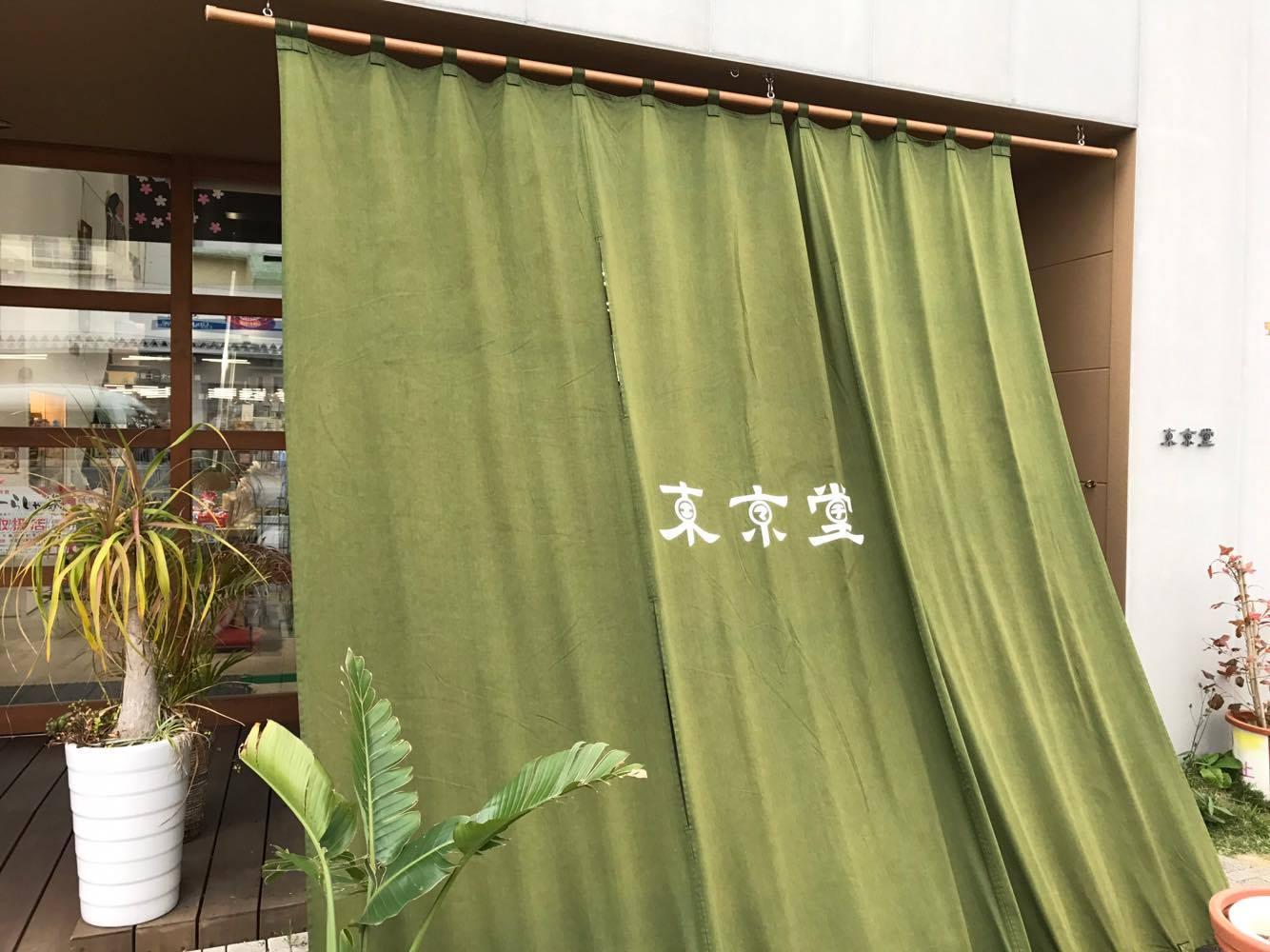 センス溢れる大きな暖簾が目印*東京堂さん*
