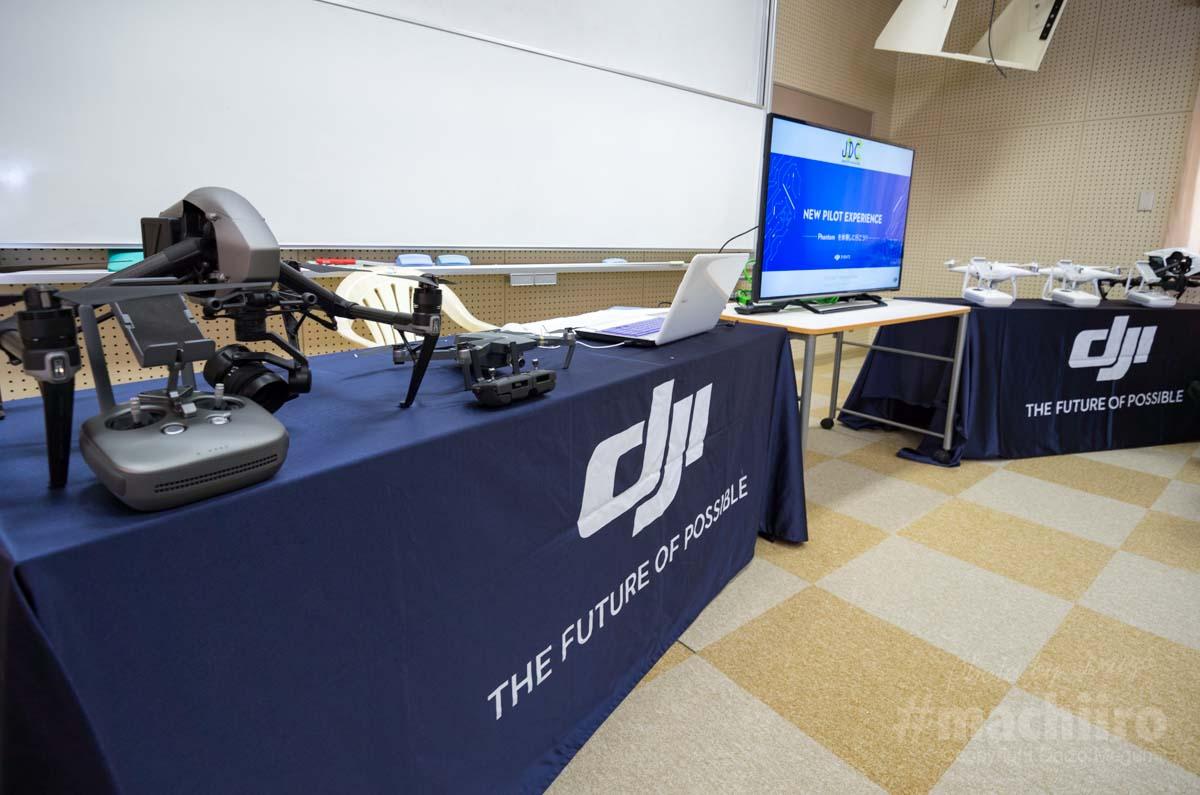 DJIのドローン製品が体験できる初心者フライト講習会