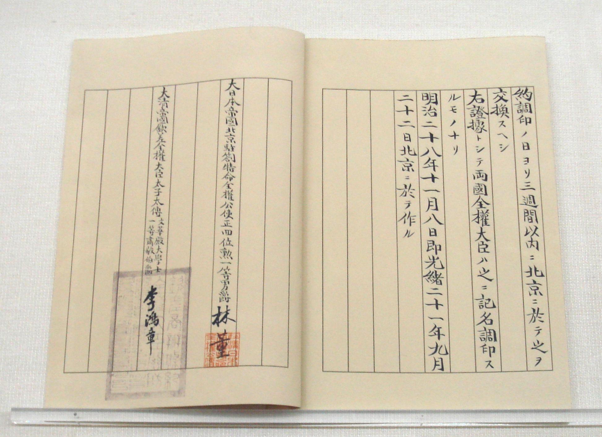 本当は面白い「奄美シマッチュ伝」10