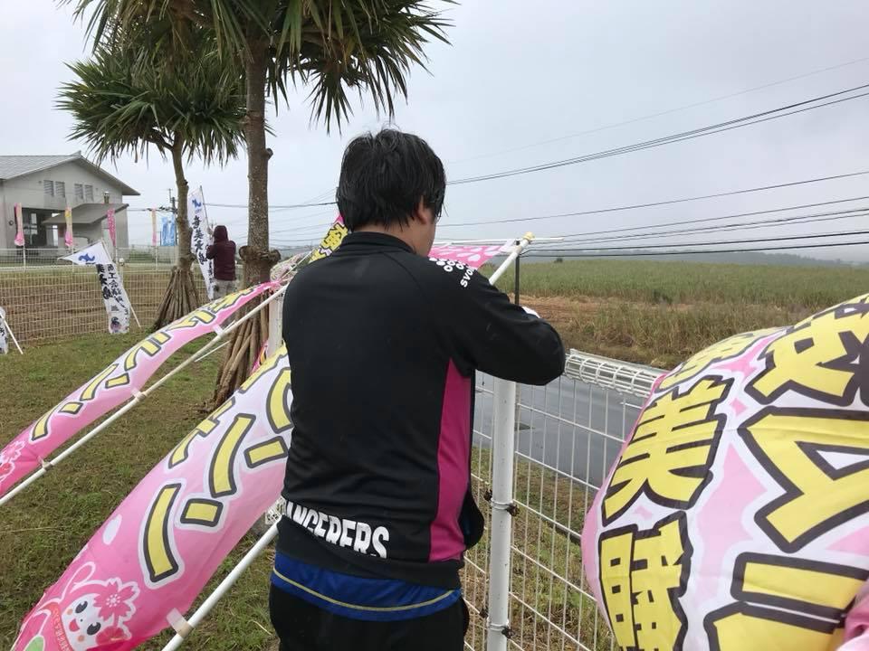奄美観光桜マラソン
