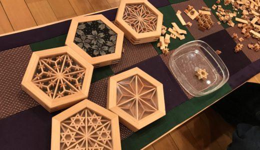 2月18日まで開催中の「木・布に遊ぶ 手仕事展」に行ってきました♫