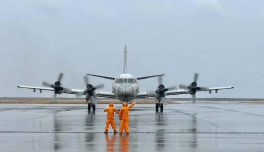 初体験!! 海上自衛隊P-3Cに搭乗して任務遂行(`・ω・́)ゝビシッ