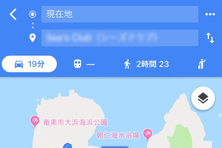 マチイロ google マップの使い方1の画像