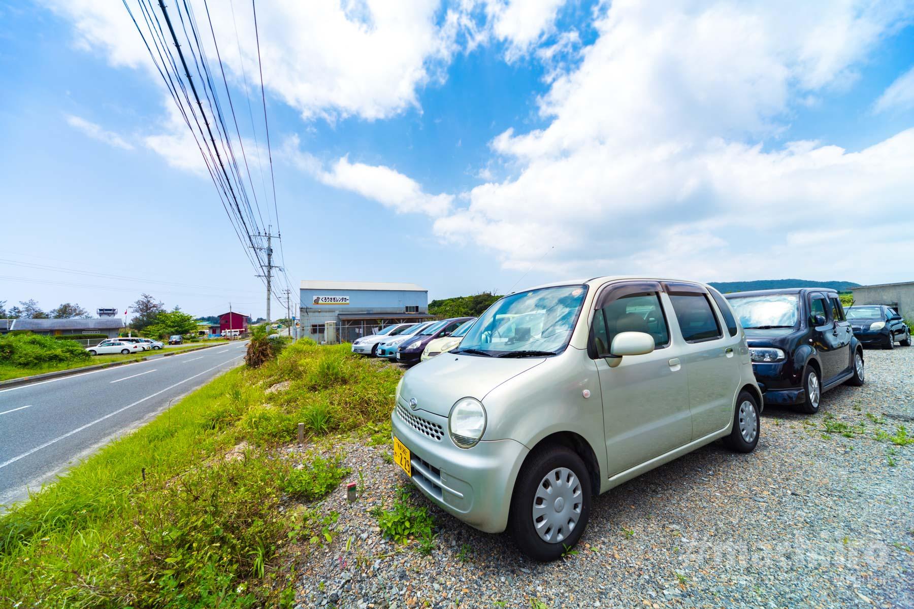 奄美大島 奄美空港近く くろうさぎレンタカー 観光案内 マチイロ写真