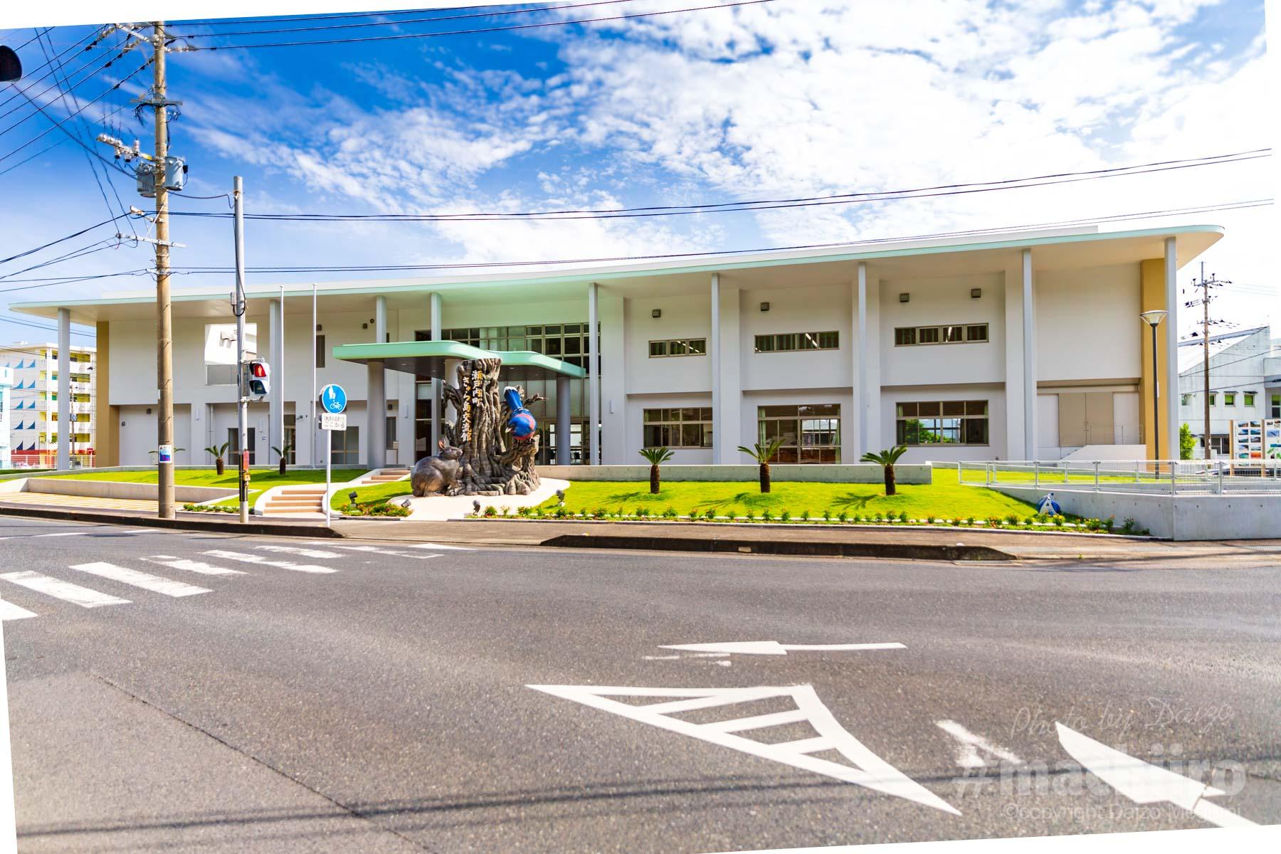 瀬戸内町 きゅら島交流館   machi-iro 奄美大島情報発信ガイドサイト