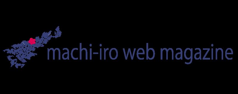 machi-iro web magazine