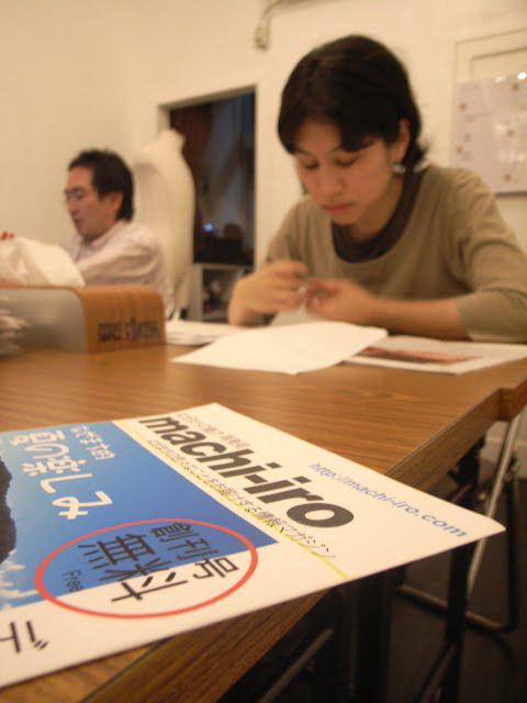 20070612 まち色のあゆみ記事