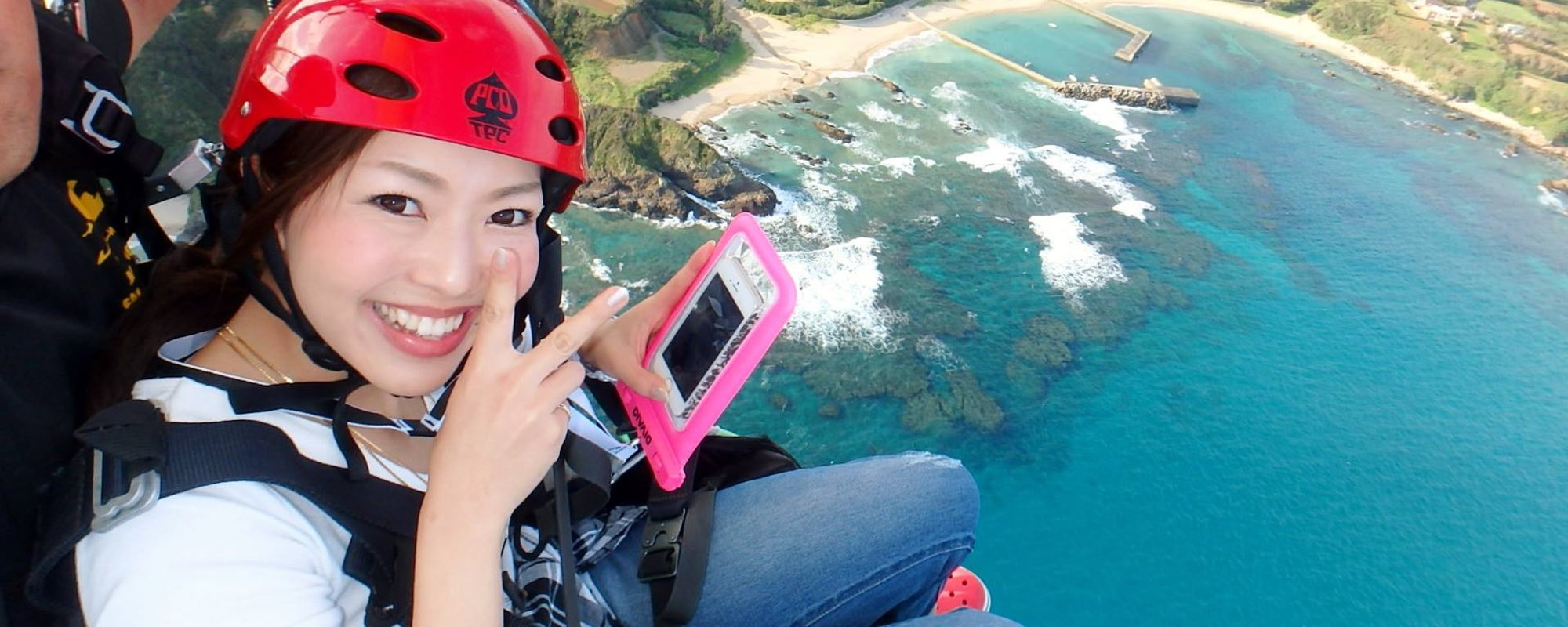 奄美サンゴの海上を空中散歩!