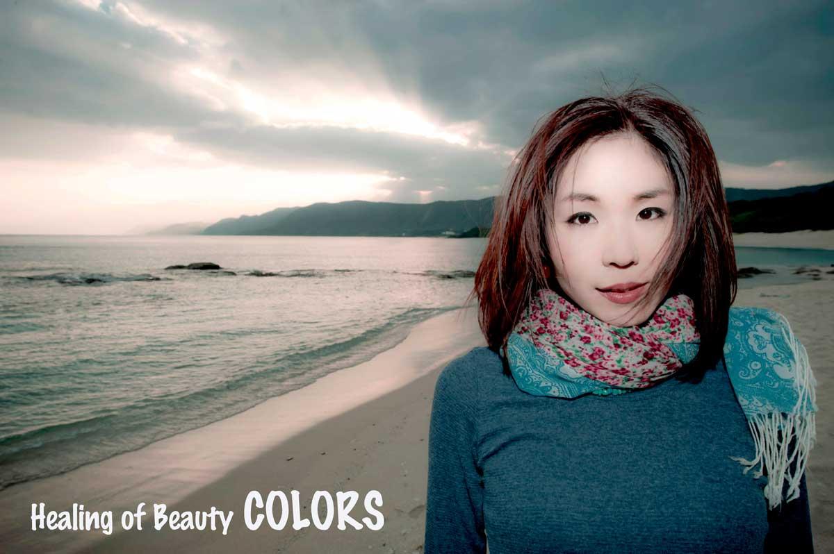 COLORS 奄美 龍郷町の美容室