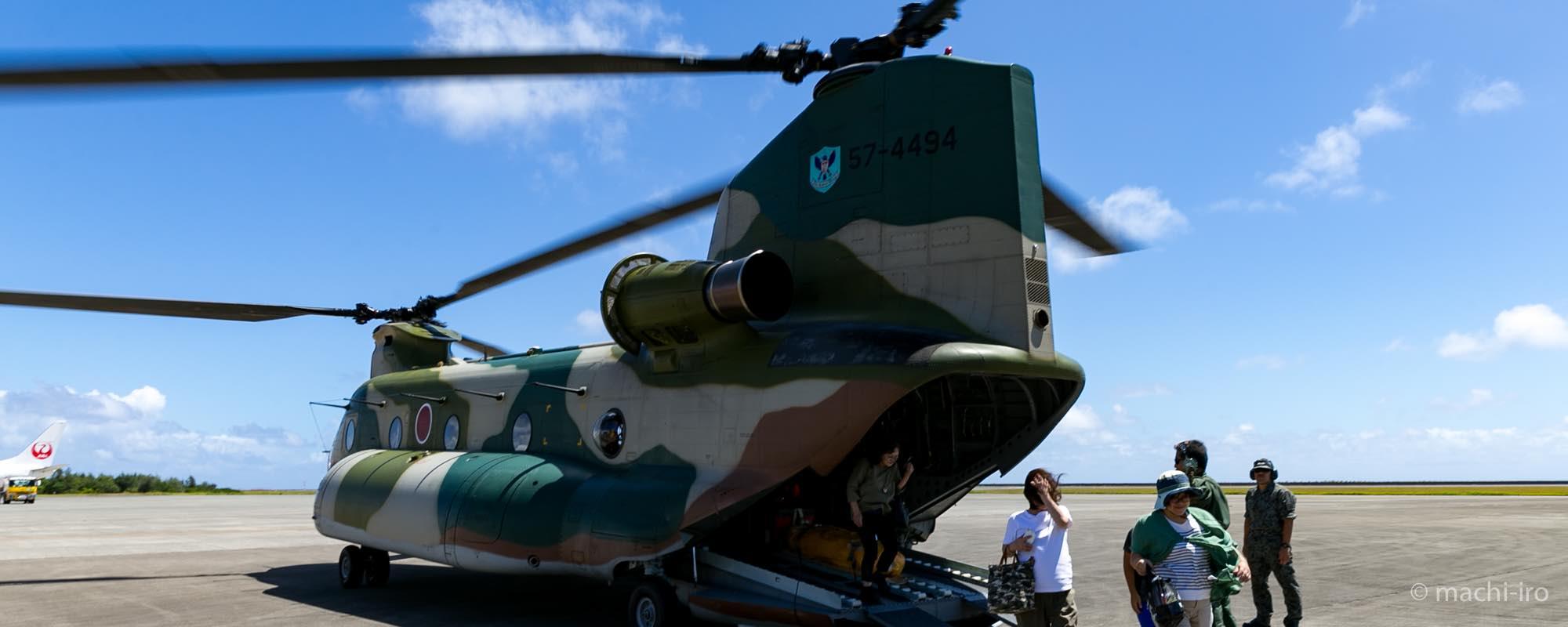 CH-47Jチヌークで奄美大島の空を空中散歩。