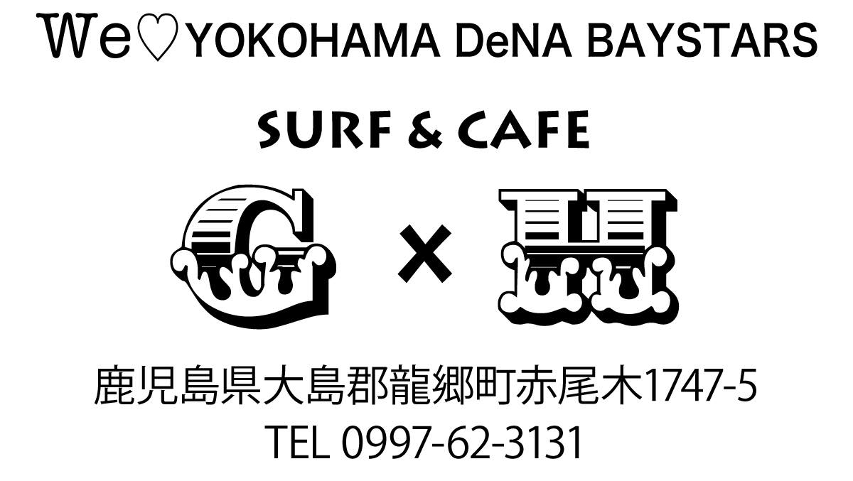 We Love 横浜DeNAベイスターズ #39