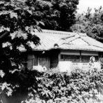 仮庁舎(井根町穂積さん宅を使用)