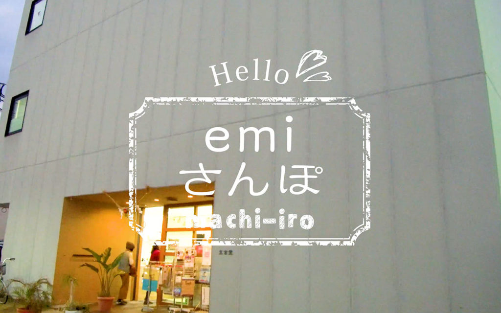 東京堂 初商い2018