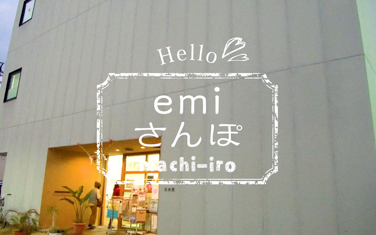 東京堂 初商いのお知らせ
