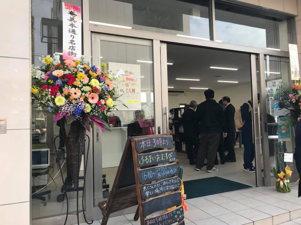 GRAND OPEN!「座・ガモール奄美店『なぜまちモーレ』」に行ってきました(^^)