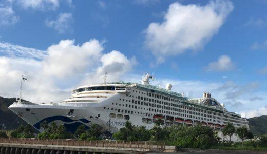 大型客船「サン・プリンセス」が名瀬港に入港!!