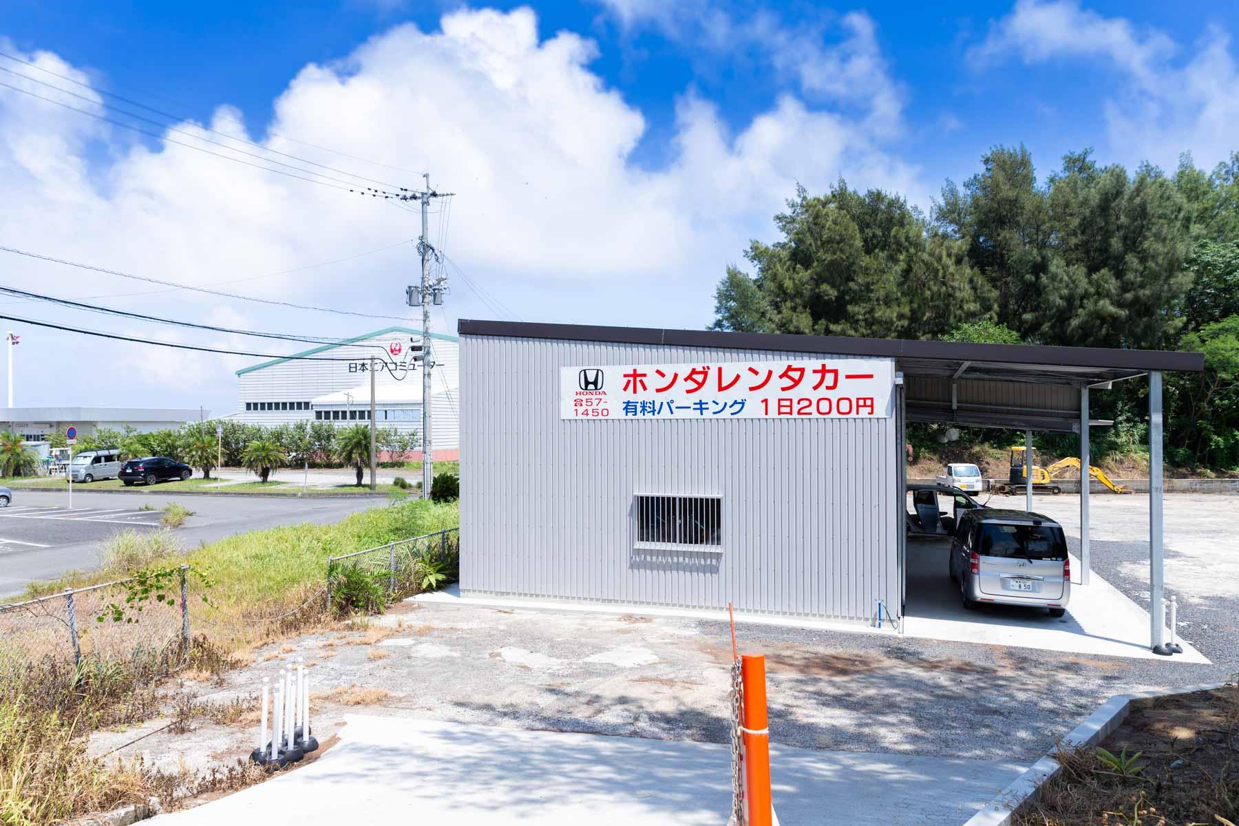 奄美大島 ホンダレンタカー 有料パーキング写真