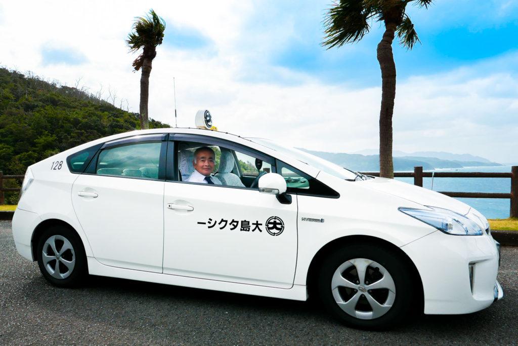 大島タクシー 奄美大島の観光なら大島タクシーへ