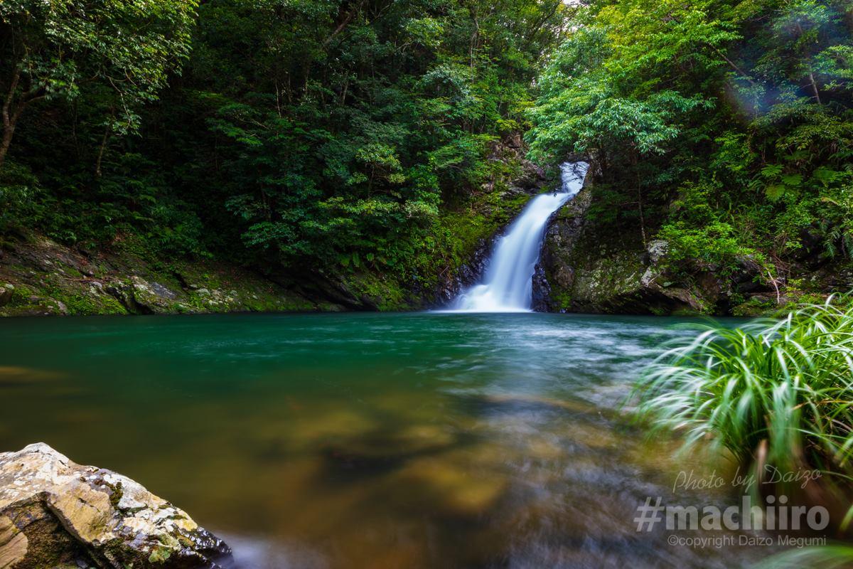 マテリヤの滝の写真