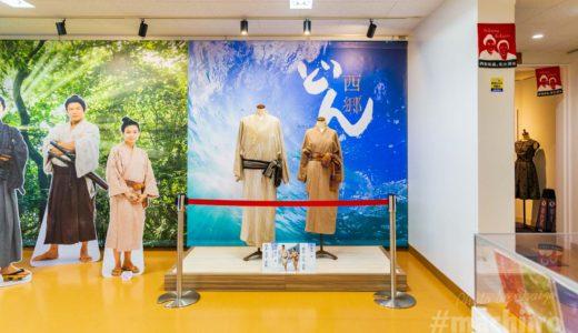 りゅうがく館 文化財展示室