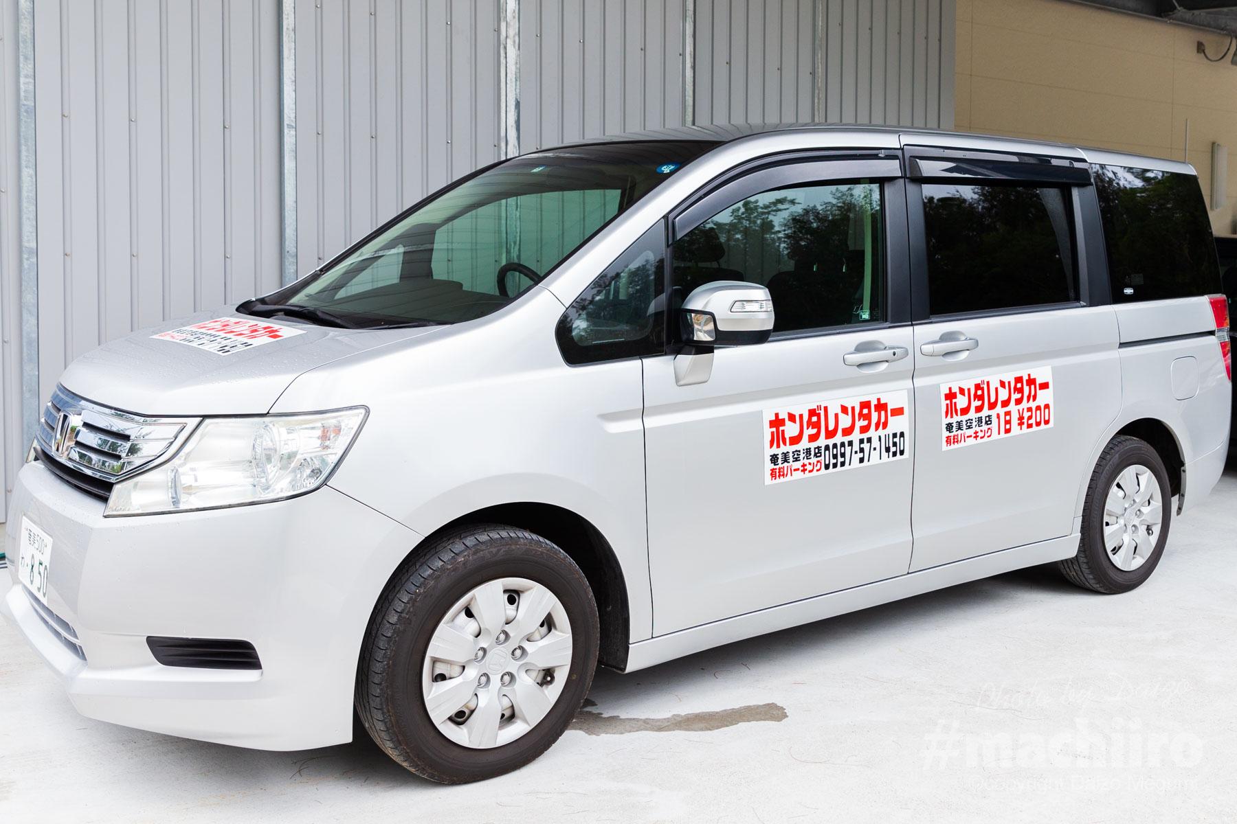 奄美大島 ホンダレンタカー 空港送迎車写真