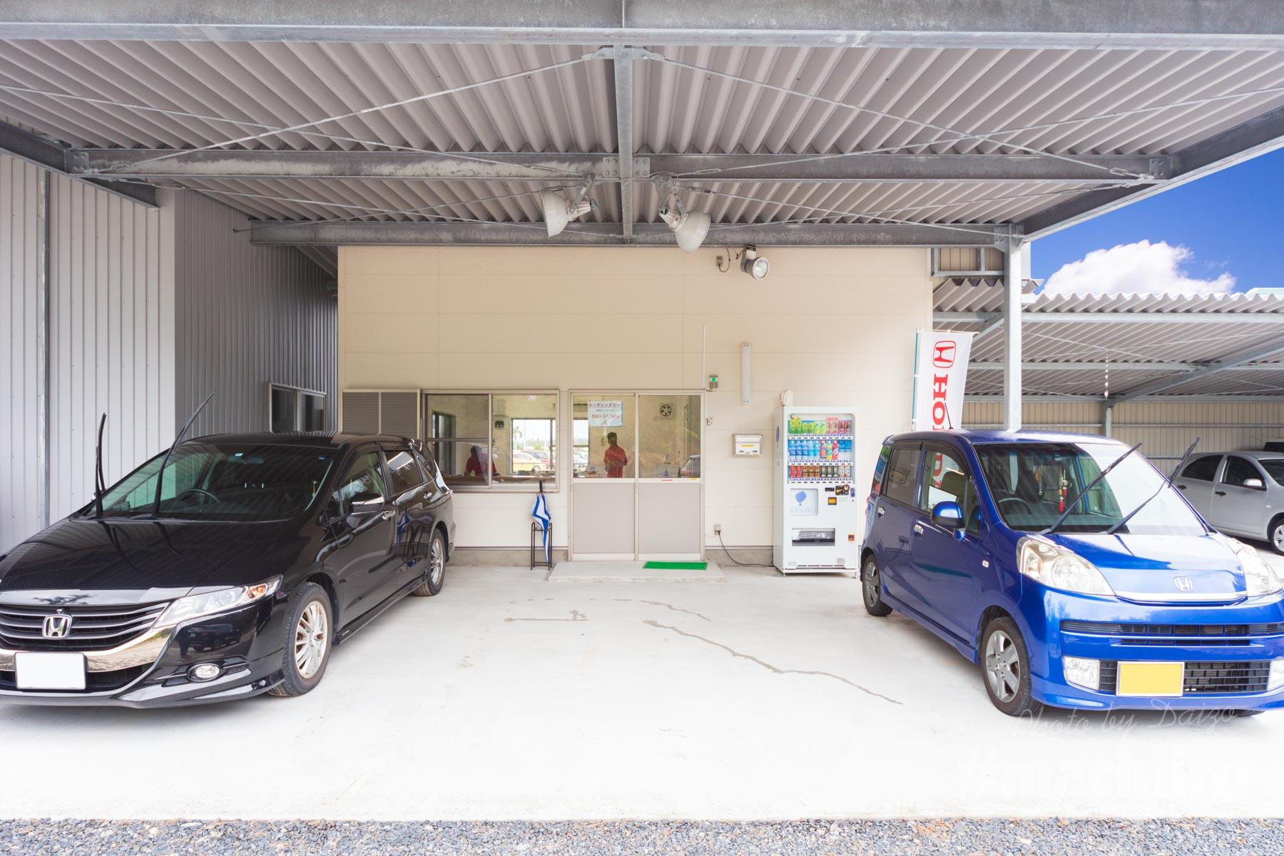 奄美大島 ホンダレンタカー 営業所外観写真