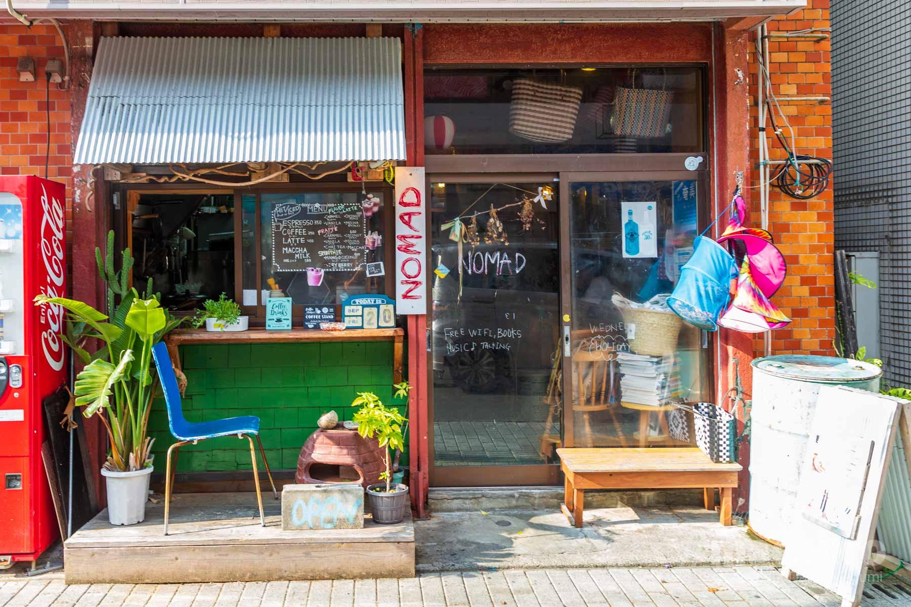 奄美大島にある人気カレーショップ NOMAD の外観写真