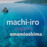 machiiro youtubeチャンネル紹介動画画像