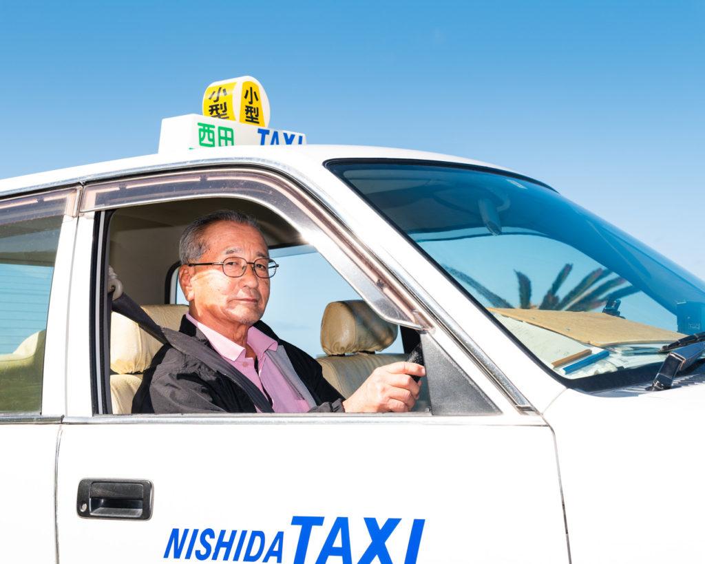 西田タクシー 運転手さん写真